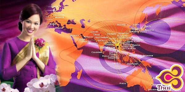 Thai unveils smile air as budget brand absolute world group - Thai airways dubai office ...